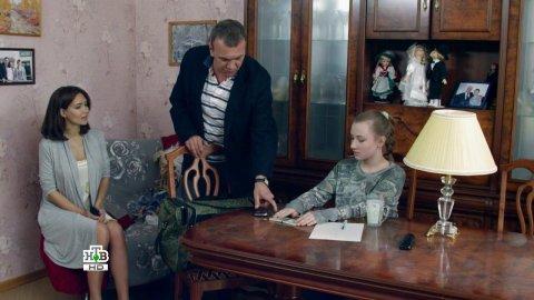 Опекун 1 сезон 5 серия, кадр 2