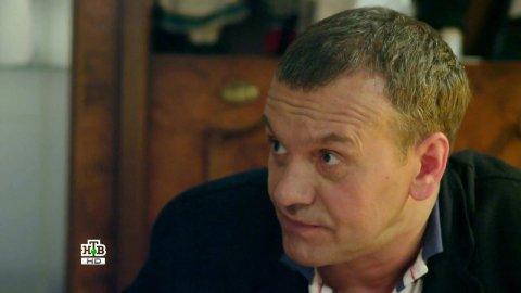 Опекун 1 сезон 5 серия, кадр 3