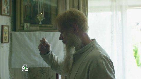 Опекун 1 сезон 6 серия