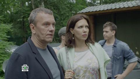 Опекун 1 сезон 9 серия, кадр 6