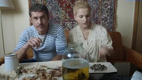 "Операция ""Мухаббат"" 1 сезон 2 серия, кадр 6"