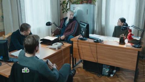 Оперетта капитана Крутова 1 сезон 2 серия