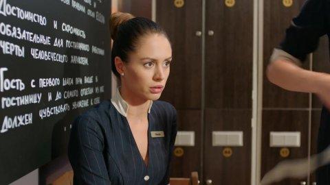 Отель Элеон 1 сезон 19 серия