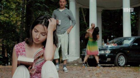 Озабоченные, или любовь зла 1 сезон 10 серия, кадр 18