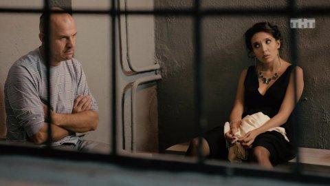 Озабоченные, или любовь зла 1 сезон 11 серия, кадр 17