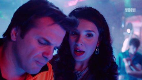 Озабоченные, или любовь зла 1 сезон 13 серия, кадр 11