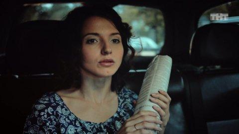 Озабоченные, или любовь зла 1 сезон 16 серия, кадр 11
