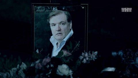 Озабоченные, или любовь зла 1 сезон 17 серия, кадр 17