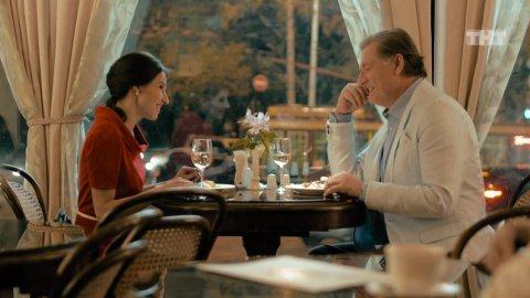 Озабоченные, или любовь зла 1 сезон 2 серия, кадр 43