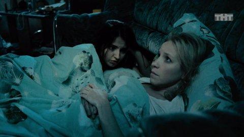 Озабоченные, или любовь зла 1 сезон 2 серия, кадр 46