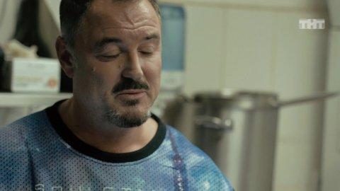 Озабоченные, или любовь зла 1 сезон 6 серия, кадр 12