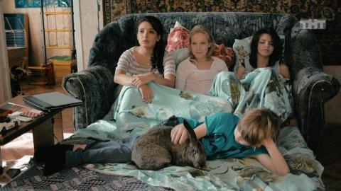Озабоченные, или любовь зла 1 сезон 6 серия, кадр 21