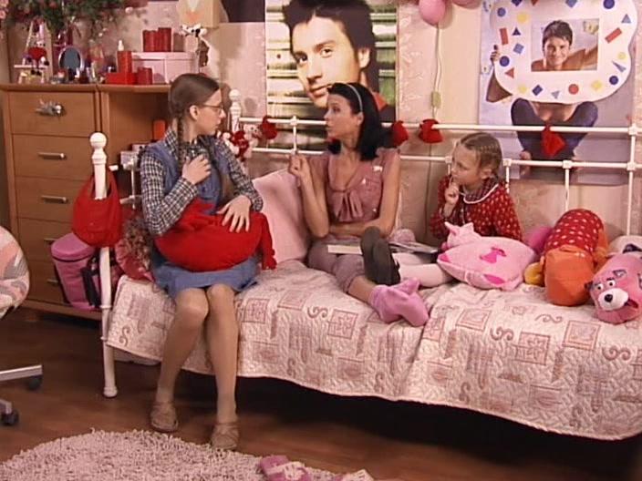 Папины дочки комнаты картинки