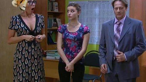 Папины дочки 17 сезон 16 серия, кадр 5