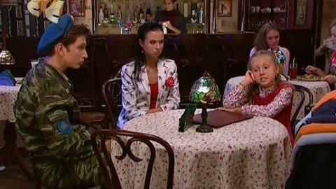 Папины дочки 17 сезон 7 серия, кадр 6
