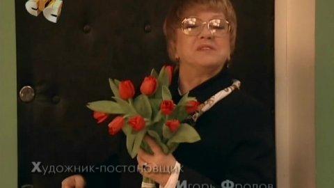 Папины дочки 4 сезон 13 серия