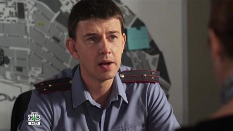 Пасечник 1 сезон 14 серия