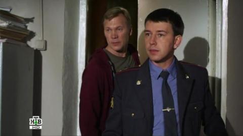 Пасечник 1 сезон 16 серия
