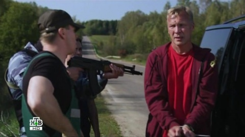 Пасечник 1 сезон 18 серия, кадр 4