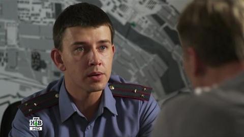Пасечник 1 сезон 2 серия
