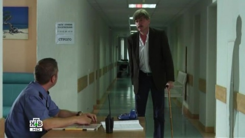 Пасечник 1 сезон 22 серия, кадр 5