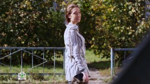 Пасечник 1 сезон 26 серия, кадр 6