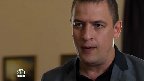 Пасечник 1 сезон 5 серия, кадр 3