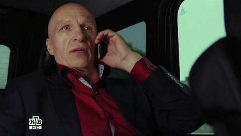 Пасечник 1 сезон 5 серия, кадр 6