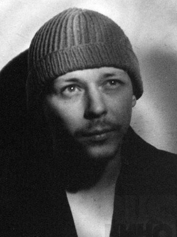 Есаулов Александр Николаевич