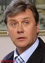 Блок Александр Иванович