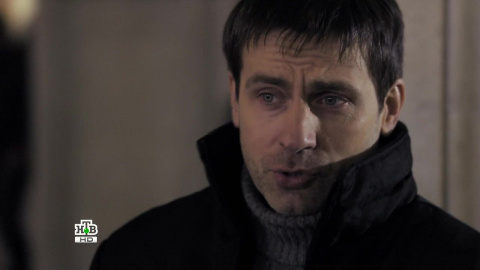 Петрович 1 сезон 1 серия, кадр 3