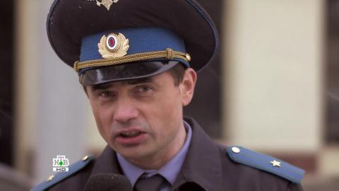 Петрович 1 сезон 6 серия