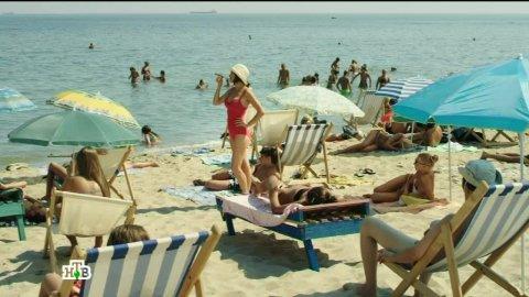 Пляж, кадр 1