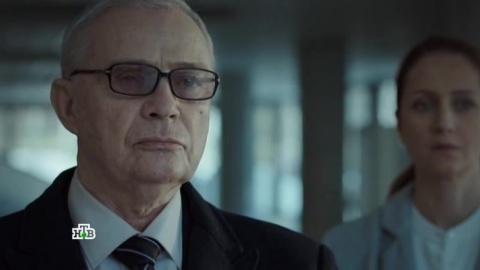 По ту сторону смерти 1 сезон 15 серия, кадр 5
