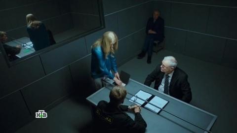 По ту сторону смерти 1 сезон 16 серия, кадр 5