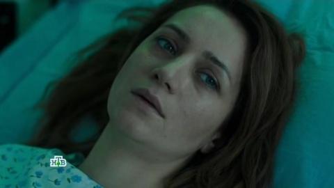 По ту сторону смерти 1 сезон 9 серия