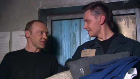 Побег 1 сезон 9 серия, кадр 2