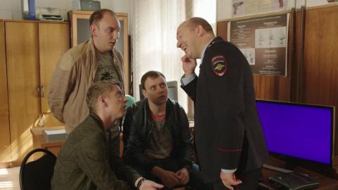Полицейский с Рублёвки 2 сезон 7 серия