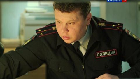 Полицейский участок 1 сезон 15 серия