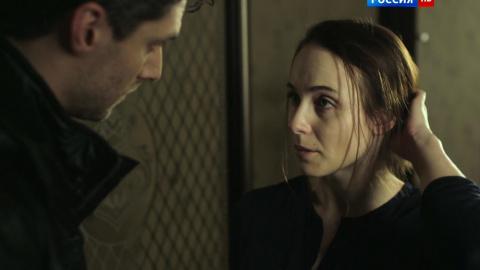 Полицейский участок 1 сезон 16 серия