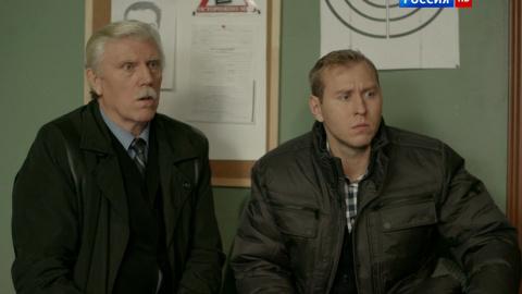 Полицейский участок 1 сезон 9 серия