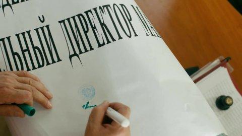 Последний из Магикян 5 сезон 9 серия, кадр 23