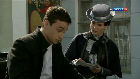 Последний янычар 1 сезон 105 серия, кадр 2