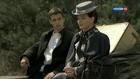 Последний янычар 1 сезон 105 серия, кадр 3