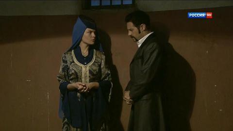 Последний янычар 1 сезон 105 серия, кадр 5