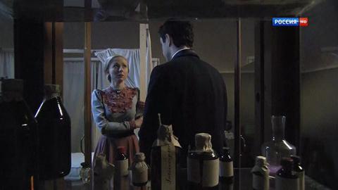 Последний янычар 1 сезон 107 серия, кадр 4