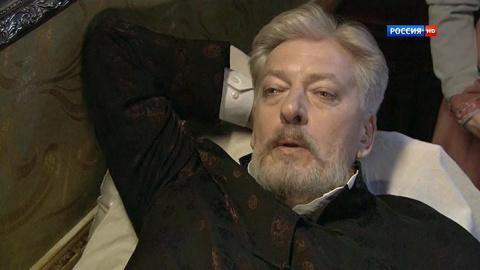 Последний янычар 1 сезон 107 серия, кадр 6