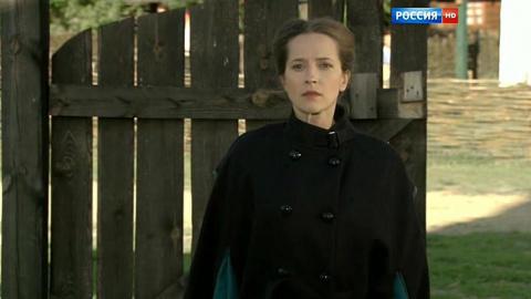 Последний янычар 1 сезон 114 серия, кадр 6