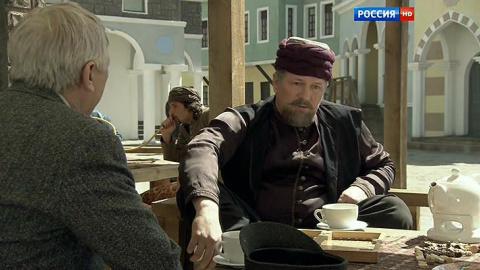 Последний янычар 1 сезон 115 серия, кадр 5