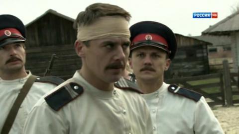 Последний янычар 1 сезон 12 серия, кадр 2